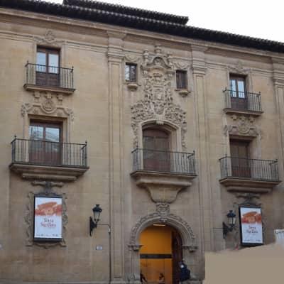 Museo de Historia de La Rioja